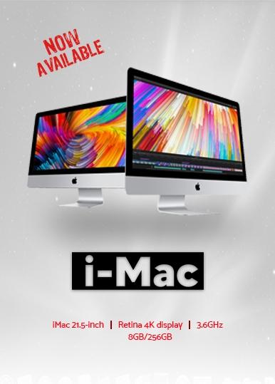 I-MAC web